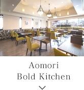 Aomori Bold Kitchen