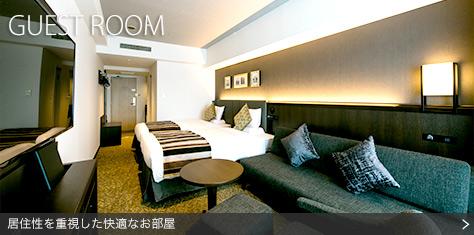 //travel.rakuten.co.jp/HOTEL/5903/CUSTOM/GW590390125161633.html#cts6